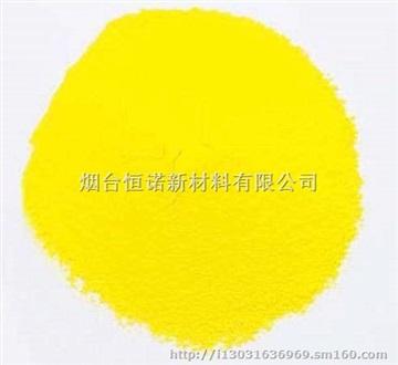 紫外线吸收剂UV-234