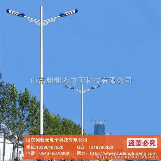 【太阳能路灯接线图】其他照明灯具批发价格
