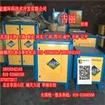 宁波油烟净化器排名金华油烟净化器价格油烟净化器