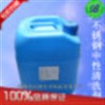清洗剂,金属清洗剂,工业清洗剂,水性清洗剂 BJ-