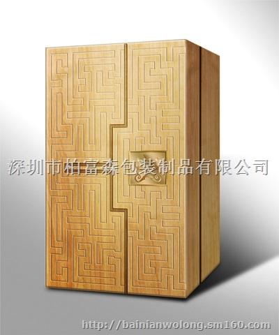 红酒木盒设计