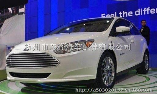 福特福克斯ev电动汽车报价 厂家销售