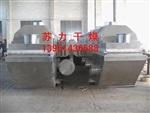 催化劑烘干設備催化劑干燥設備精心選材制造