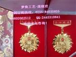 戰勝利70周年閱兵徽章胸章中國人民解放軍軍事獎章