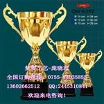 合金奖杯,金属奖杯,评选活动礼品、表彰大会奖杯制做