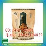 供应红枣包装袋 自立牛皮纸袋 防潮纸袋