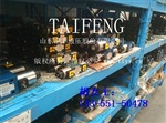 供應TAIFENG泰豐電磁換向閥質量上乘