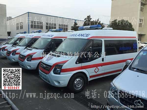 依维柯矿山救护车,依维柯四驱越野救护车,南京依维柯电力工程车,全顺