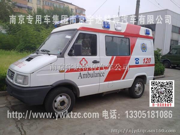 四驱越野救护车,南京依维柯电力工程车,全顺工程车,防弹运钞车,燃气抢