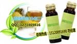 植物饮料代工/小规格植物饮料代工/玛咖饮料灌装厂家
