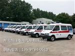 江鈴全順普通型救護車 135 9784 0610