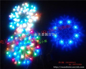 七彩LED灯串,七彩LED雪花灯,户外装饰彩灯
