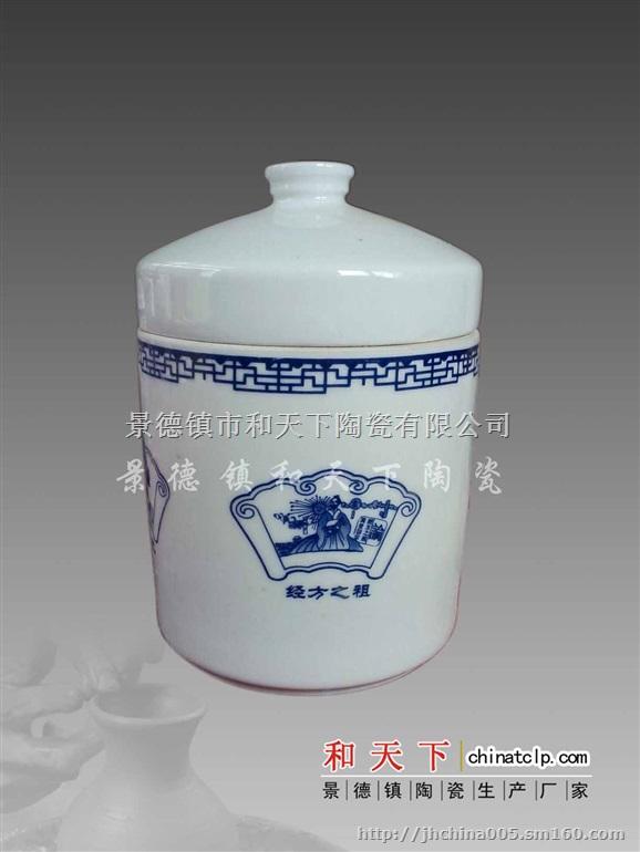 陶瓷包装罐子 装膏方的陶瓷罐子