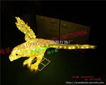 仿真鸟造型灯,立体老鹰造型灯,圣诞节专用滴胶动物灯