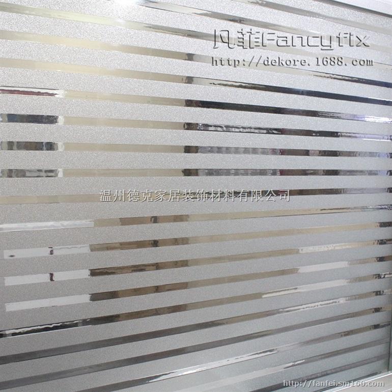 凡菲全身心致力成为玻璃贴膜一站式服务供应商,完美的玻璃阳光控制方案,让您享受到自己把握的阳光呵护。完善的客户服务体系,让您享受美妙安心的购物体验。敬候您的来电咨询,我们将时刻准备着为您热忱服务浙江凡菲,专业建筑隔热膜产销商,工程商。是浙江最专业最大的建筑膜领航公司。 浙江凡菲玻璃贴膜四个系列: 建筑隔热膜系列|室内装饰膜系列|安全防暴膜系列 一、玻璃贴膜参数 名称:2D磨砂-无胶静电玻璃贴膜 材质:正面高性能环保PVC静电膜+背面聚酯基片PET离型膜 规格:90cm(宽)*50m(长) 环保:通过欧美EN