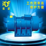 YJDX-75-6/5.5KW振动电机 CCC认证
