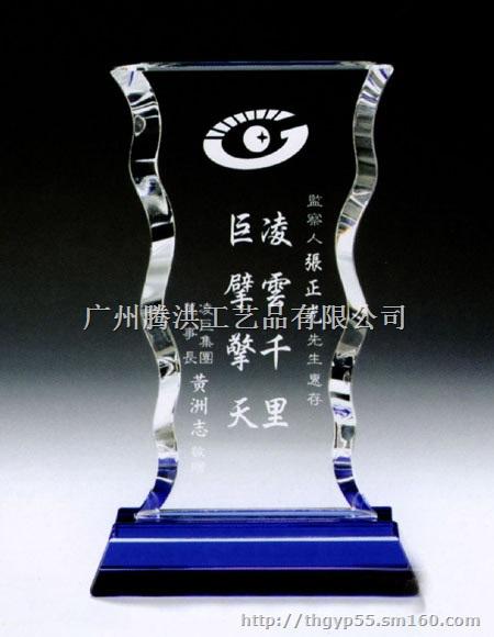 宜春水晶奖杯水晶奖牌制作厂家宜春学校田径运动会奖杯