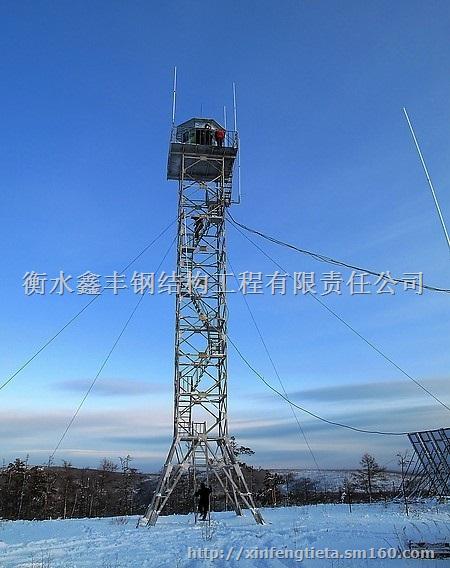 【钢结构瞭望塔】其他机械及行业设备批发价格