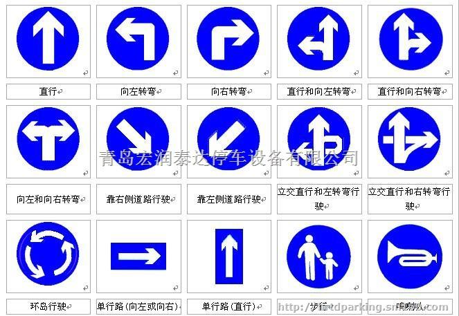 【交通标志牌】其他批发价格