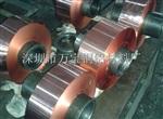 环保Qsn6.5-0.1磷铜带 端子磷铜带 磷铜箔