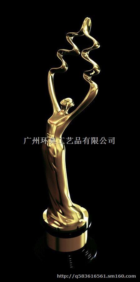 优秀教师水晶奖杯,水晶奖牌制作,学校比赛水晶奖杯,单位运动会奖杯