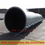 大口径防腐衬胶管道出厂价格、衬胶管道厂家