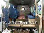 江铃全顺福星3救护车13597840610