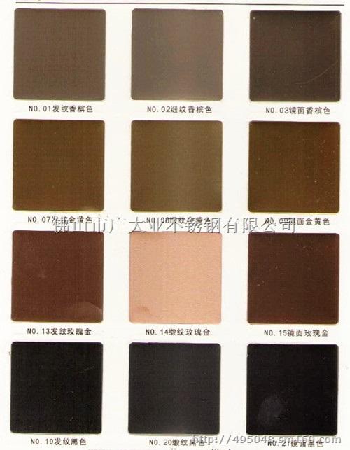 201材质玫瑰金不锈钢板批发价格图片