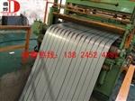 噴漆噴粉(免除油)專用電解板 電鍍鋅板