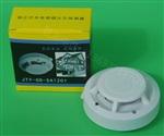 廉价独立烟感探头 廉价烟感传感器 烟感传感器制造商