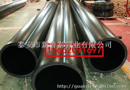 低价供应北京pe管/给水管/污水管