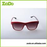 塑料运动型太阳眼镜