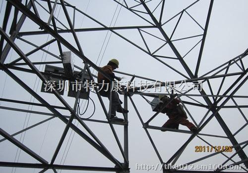 【高压铁塔监测预警系统全网供应】其他安全防护设