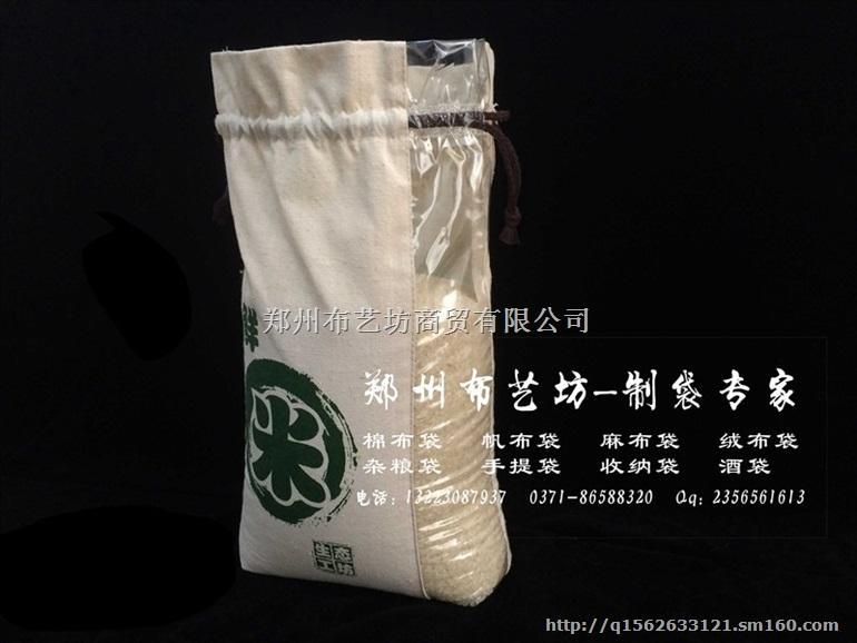 食品仿生包装设计