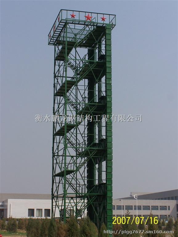消防训练塔:多用于公安消防支队。按国家规定为3.5米一层,分为单窗训练塔和双窗训练塔,窗口为高1.8米X宽1.2米,内部为旋转爬梯。消防训练塔为露天四柱钢结构架,尺寸为5米*3米。 2. .训练塔设计单层高3.5米,顶层高3米,共5层。 3. 训练塔内包括楼角攀爬、消防竖井等功能。 4.