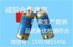 生产快干胶AF-1促进剂 快干胶AF-1催干剂