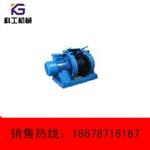 Jd-11.4kw调度绞车    JD-11.4K