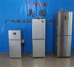 英鹏防爆冰柜,上海英鹏防爆冰箱