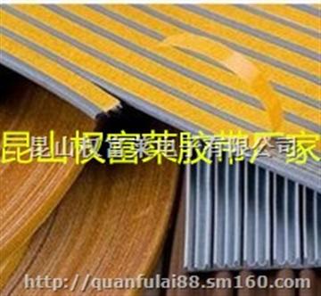 密封条胶带 网格双面胶带 泡棉胶带 使用在汽车泡棉