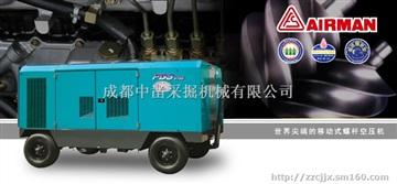 四川復盛埃爾曼電動PESG760空壓機配件維修價格
