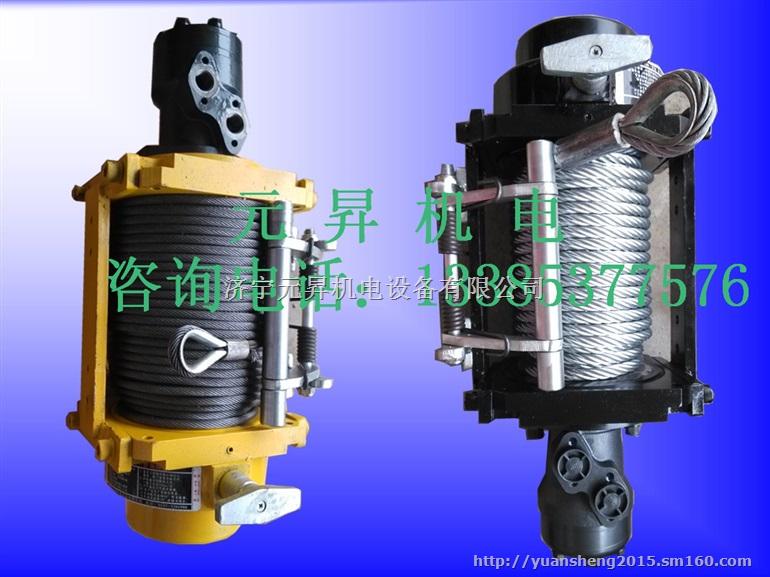 济宁元升汽车专用液压绞盘/液压绞盘价格
