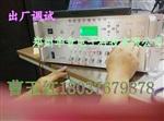 广东部队广播系统安装、军营放号机-军号仪