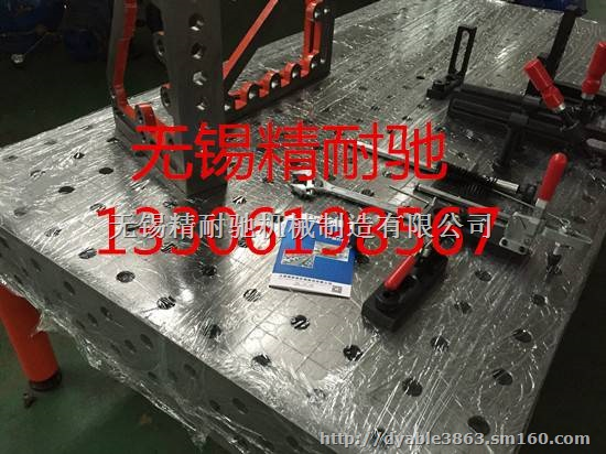 多孔电路板焊接