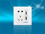 客房USB充电器房间USB充电器入墙式充电器