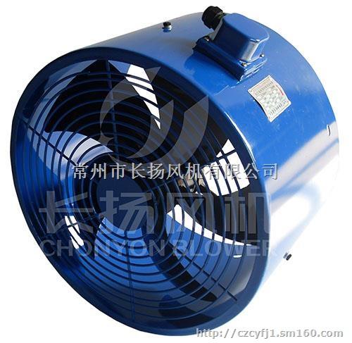 长扬风机(图)变频电机通风机风机