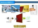 武漢空氣凈化器好用嗎襄陽空氣凈化器原理空氣凈化器