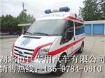 經典全順福星三柴油監護型救護車