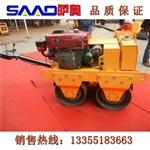 手扶式雙輪柴油壓路機廠家,手扶式雙輪壓路機專業制造