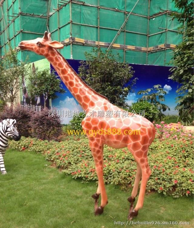 深圳厂家推出动物造型玻璃钢长颈鹿雕塑