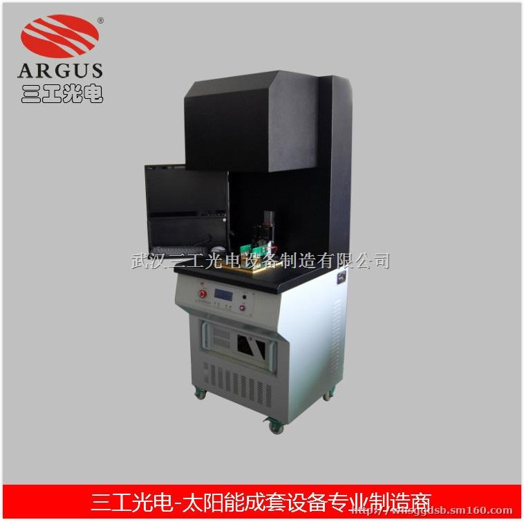 光伏电池组件检验方法